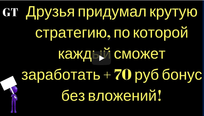 http://images.vfl.ru/ii/1528734308/a753a124/22077746.png