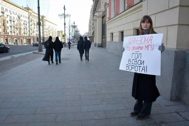 http://images.vfl.ru/ii/1528741599/ccf3c13f/22079253.jpg