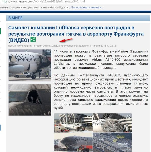 http://images.vfl.ru/ii/1528747229/5dd3e612/22080197.jpg