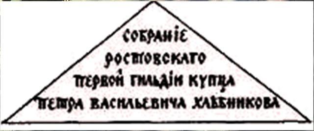 Рисунок С. Забалуева к повести С. Голицына За берёзовыми книгами (34)