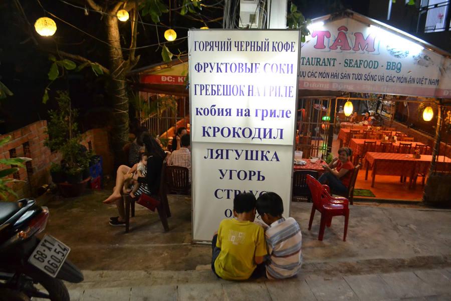 http://images.vfl.ru/ii/1528790525/671ac864/22083669_m.jpg