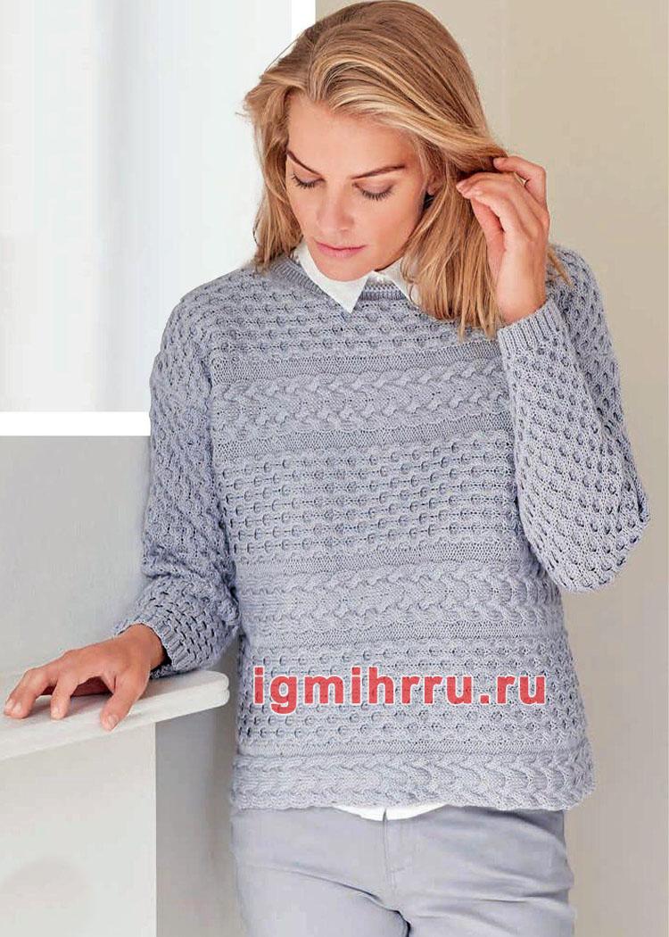 Серо-голубой пуловер с фантазийным узором. Вязание спицами