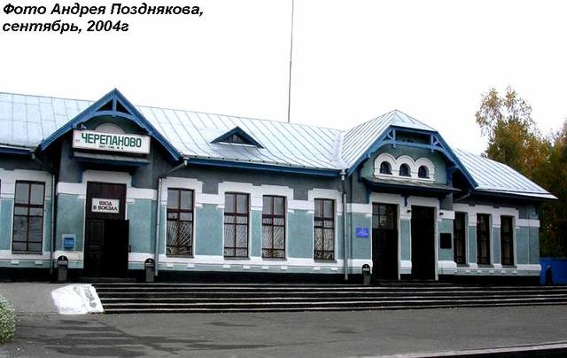 http://images.vfl.ru/ii/1528902350/b128c273/22102034_m.jpg