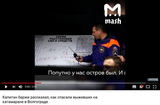 http://images.vfl.ru/ii/1528984345/4d48da02/22113678.jpg
