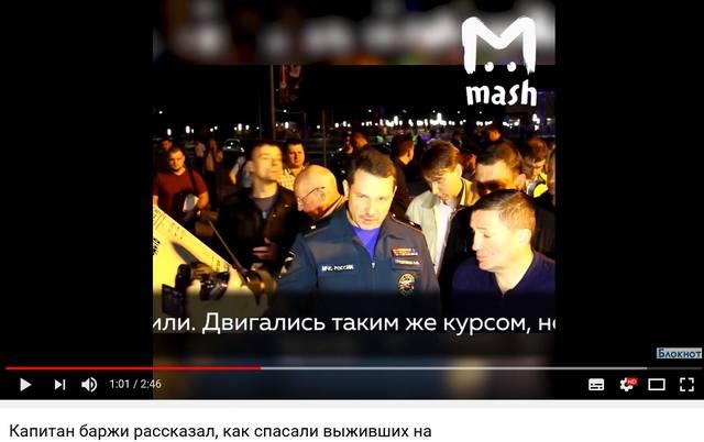 http://images.vfl.ru/ii/1528984549/56061010/22113724.jpg