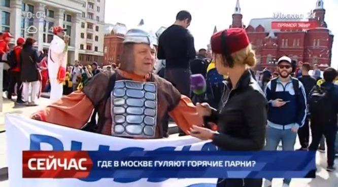 http://images.vfl.ru/ii/1528985165/4b083839/22113872_m.jpg