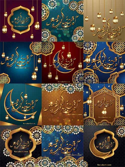 Ramadan Kareem Backgrounds - Vector