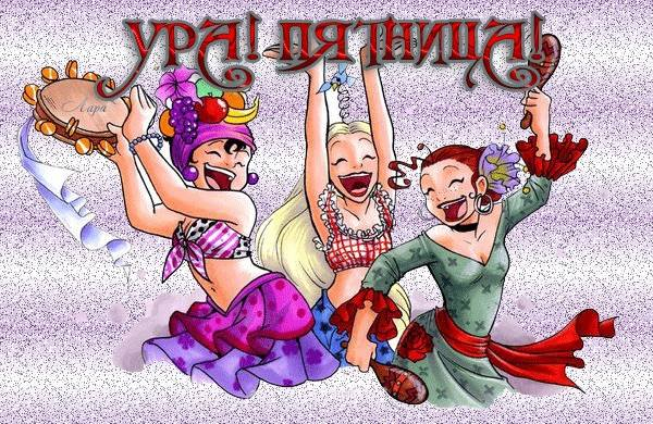 http://images.vfl.ru/ii/1529037874/3fd4e2c0/22118989_m.jpg