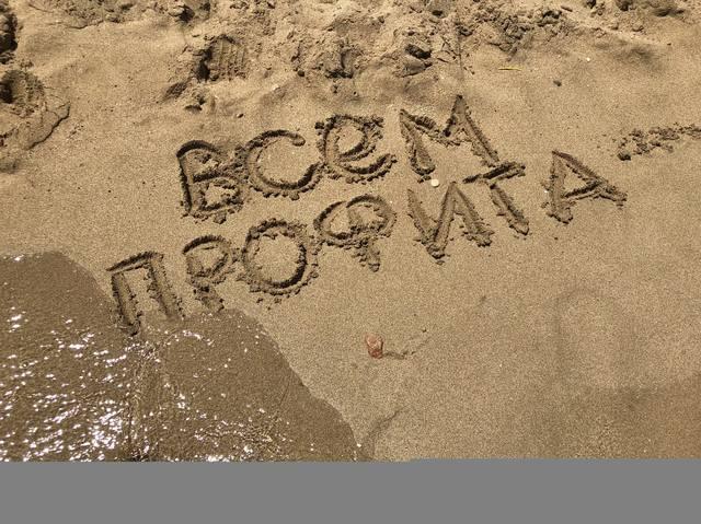 http://images.vfl.ru/ii/1529038129/2c0e96cf/22119018_m.jpg