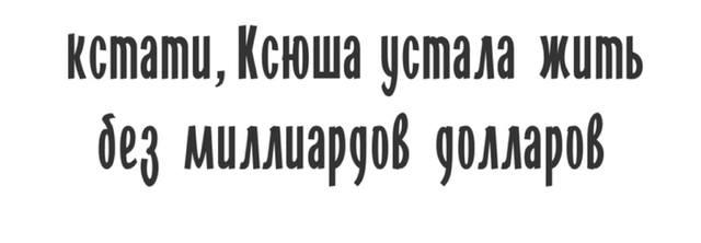http://images.vfl.ru/ii/1529040003/823b51dd/22119167_m.jpg