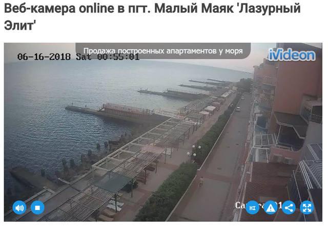 http://images.vfl.ru/ii/1529083568/3cbf7dce/22127310_m.jpg