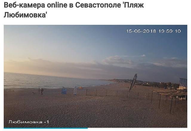 http://images.vfl.ru/ii/1529083568/74325de9/22127311_m.jpg