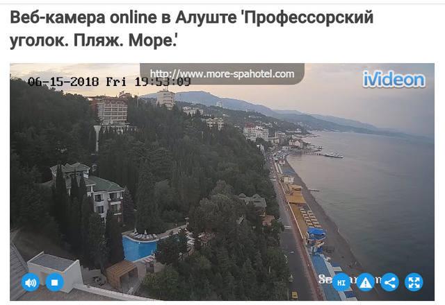 http://images.vfl.ru/ii/1529083568/b9958fa9/22127308_m.jpg