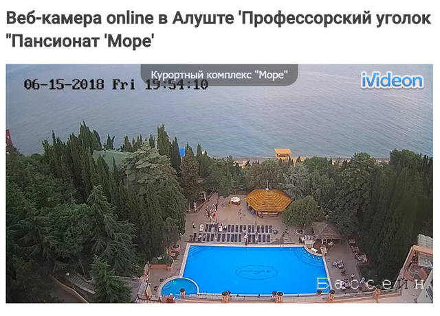 http://images.vfl.ru/ii/1529083568/e8b14b9a/22127309_m.jpg