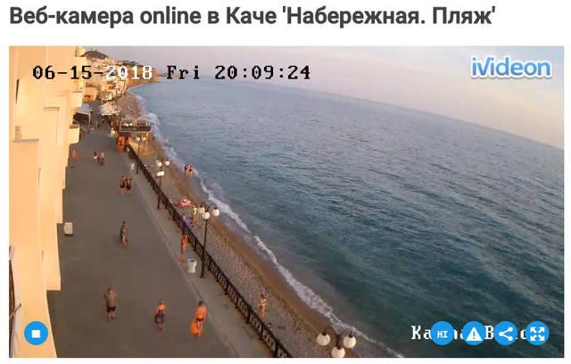 http://images.vfl.ru/ii/1529083569/46989432/22127314_m.jpg