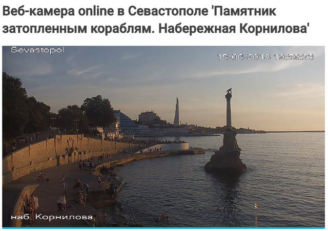 http://images.vfl.ru/ii/1529083569/7f1e9fbc/22127313_m.jpg