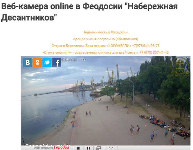 http://images.vfl.ru/ii/1529083570/a1d46f24/22127318_m.jpg