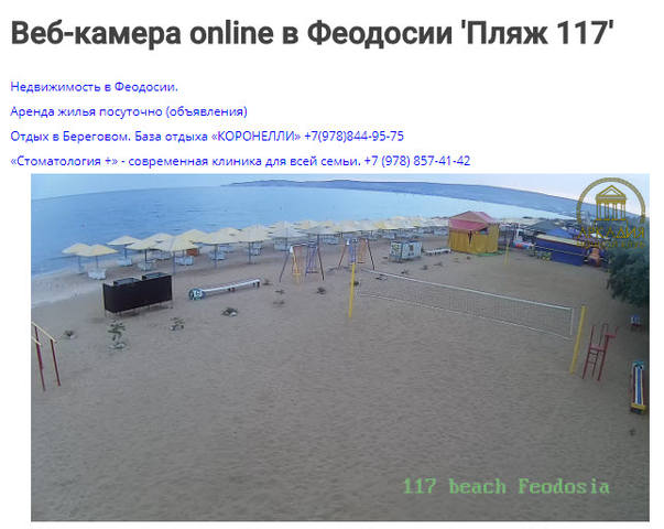 http://images.vfl.ru/ii/1529083570/fa17ec3a/22127317_m.jpg