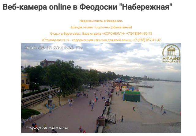 http://images.vfl.ru/ii/1529083627/1ddbfb7c/22127328_m.jpg