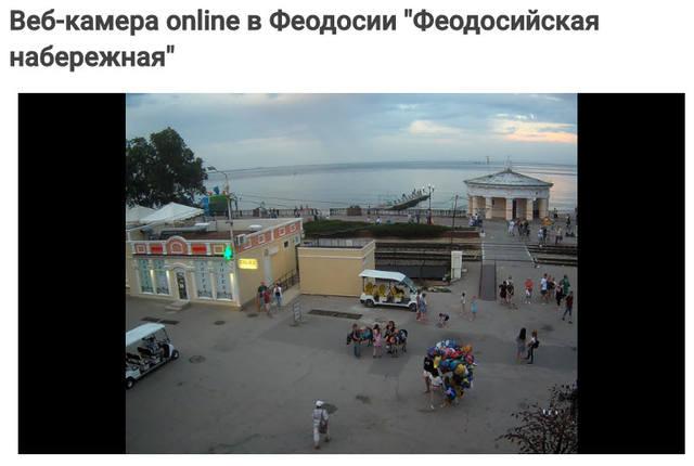 http://images.vfl.ru/ii/1529083627/2c3b318a/22127327_m.jpg