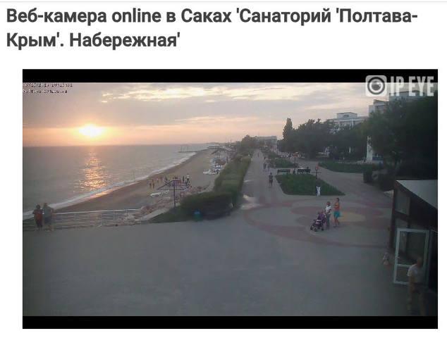 http://images.vfl.ru/ii/1529083627/46d91f1e/22127329_m.jpg