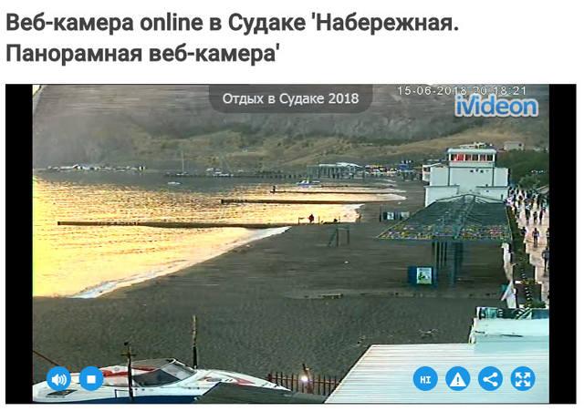 http://images.vfl.ru/ii/1529083628/c52e7370/22127330_m.jpg
