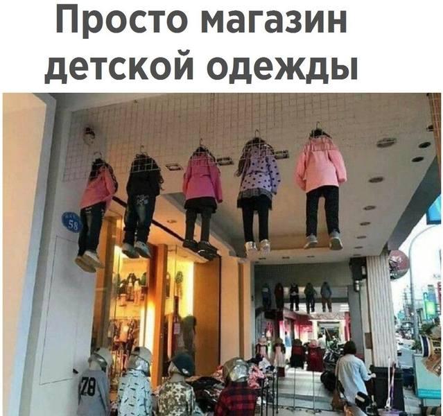 http://images.vfl.ru/ii/1529093569/e80c33b9/22128781.jpg