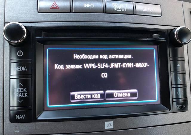 http://images.vfl.ru/ii/1529162468/3cc49cc9/22137437_m.jpg
