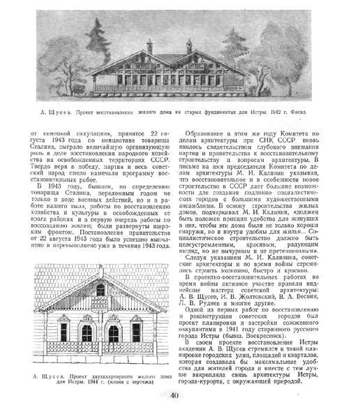 http://images.vfl.ru/ii/1529162638/0b2ea793/22137466.jpg