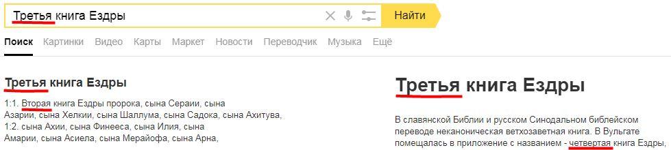 http://images.vfl.ru/ii/1529178548/683c41d5/22140284.jpg