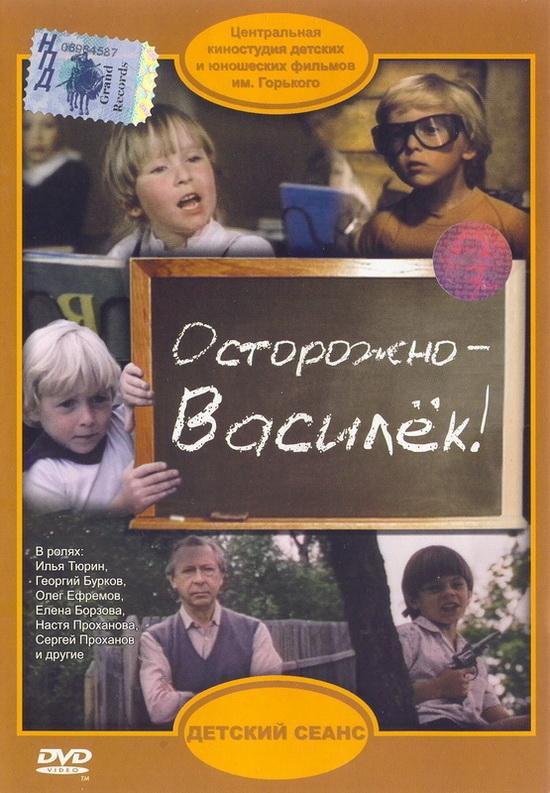 http//images.vfl.ru/ii/1529187673/3a4301a6/22141028.jpg