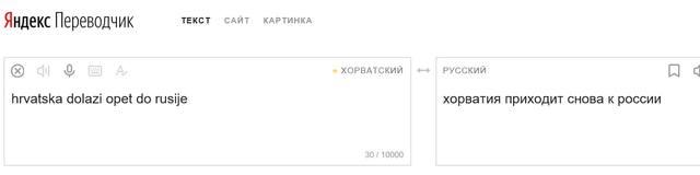http://images.vfl.ru/ii/1529229247/3dade890/22144445.jpg