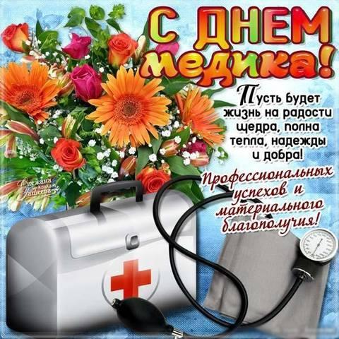 http://images.vfl.ru/ii/1529231089/b2ee9664/22144690_m.jpg