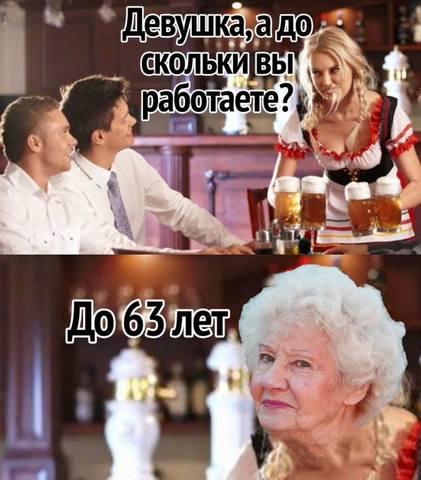 http://images.vfl.ru/ii/1529277930/2b947713/22152632_m.jpg