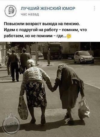 http://images.vfl.ru/ii/1529277930/644b52ce/22152633_m.jpg
