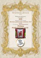 http://images.vfl.ru/ii/1529319368/fdee74b5/22157128_s.jpg
