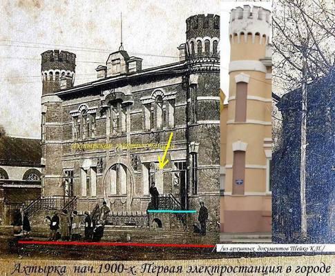 http://images.vfl.ru/ii/1529331071/29bb2bf0/22160061_m.jpg