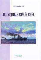 http://images.vfl.ru/ii/1529419716/bcbd9f50/22174148_s.jpg