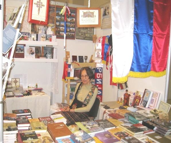 русско-сербское братство, Сербия, Косово и Метохия