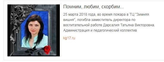 http://images.vfl.ru/ii/1529457316/c851f971/22179647_m.jpg
