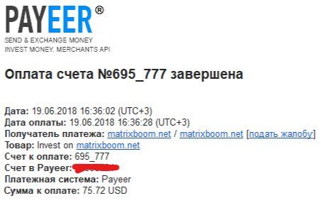 http://images.vfl.ru/ii/1529488809/37505b63/22184412.jpg