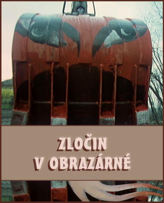 http//images.vfl.ru/ii/15295400/10479a71/22195978.jpg