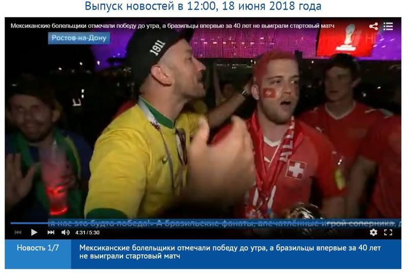 http://images.vfl.ru/ii/1529576080/53b2f0a3/22196094.jpg