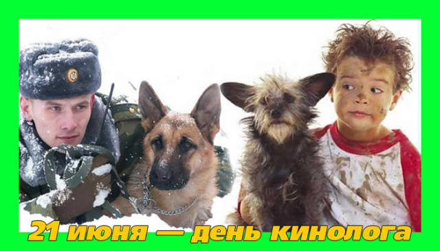 http://images.vfl.ru/ii/1529582773/e15ada58/22197351_m.jpg