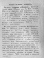 http://images.vfl.ru/ii/1529590872/7d33429f/22198794_s.png