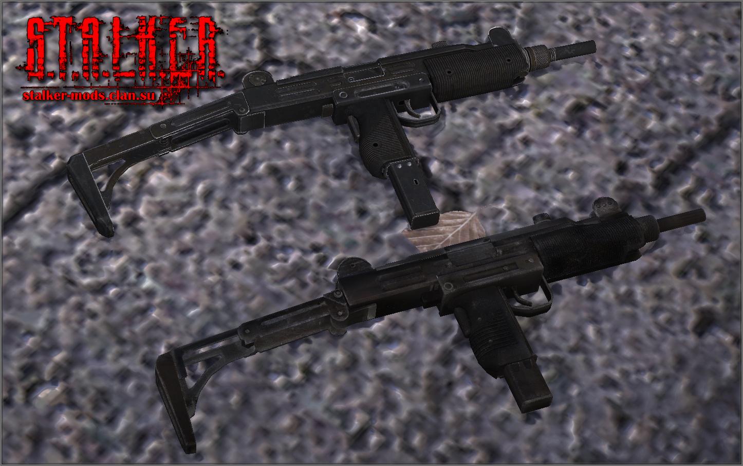 Модели оружия - UZI