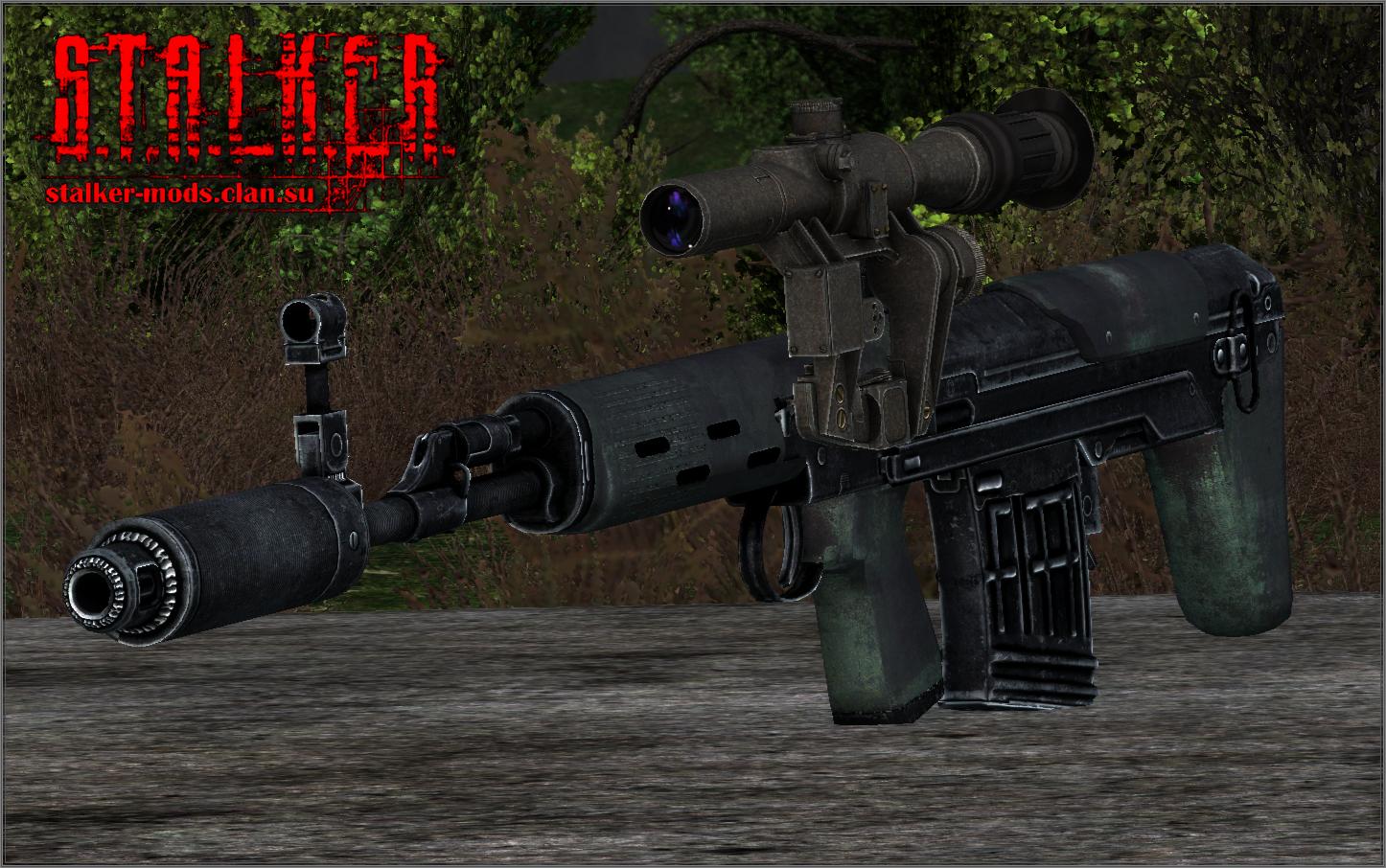 Модель оружия - СВУ-А