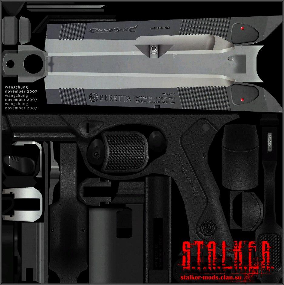 модель пистолета беретта