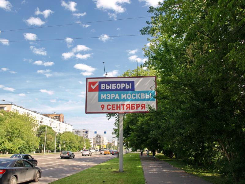 http://images.vfl.ru/ii/1529837790/bcf9479b/22229825.jpg