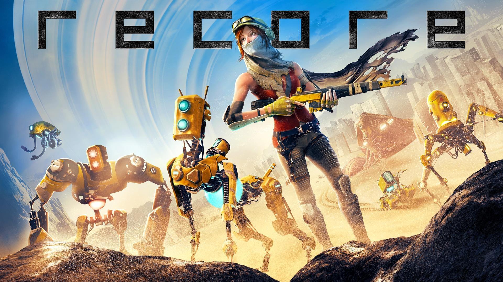 Авторы ReCore не планируют выпускать сиквел, но игроков ждут два других проекта